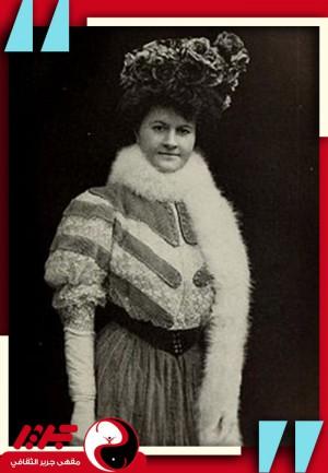 إلين غلاسكو
