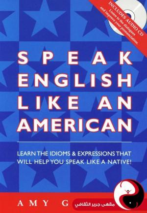 تحدث الانجليزية وكأنها لغتك الأولى - مقهى جرير الثقافي