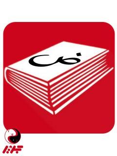 الرواية والقصة العربية - مقهى جرير الثقافي