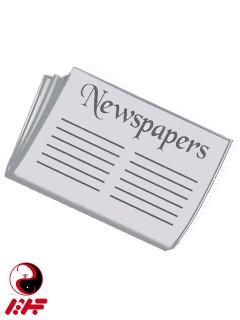 صحف ومجلات - مقهى جرير الثقافي
